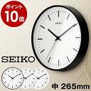 SEIKO セイコー 壁掛け時計 おしゃれ 電波【特典付き】KX309K 時計 掛け時計 シンプル ...