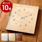 時計 壁掛け時計 壁掛時計 壁かけ時計 掛け時計 掛時計 かけ時計 壁掛け 壁掛 壁かけ 壁 掛け 掛 かけ 時計 とけい クロック インテリア シンプル デザイン おしゃれ イン