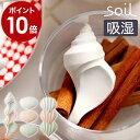 soil ソイル ドライングオブジェ 貝殻 【ポイント10倍...