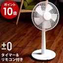 季節家電(冷暖房)>扇風機>壁掛け扇風機>扇風機商品ページ。レビューが多い順(価格帯指定なし)第3位