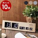 電波時計 置き時計 置時計デジタル時計 led 壁掛け時計 ...