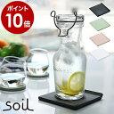soil ソイル 12cm コースター 大きい 大型 【ポイ...