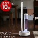 cado 加湿器 STEM620 【ポイント10倍 送料無料...