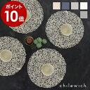 チルウィッチ chilewich ランチョンマット おしゃれ 【ポイン...