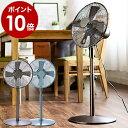 扇風機 おしゃれ レトロレトロ扇風機 メタル メタルファン ...