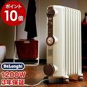 オイルヒーター デロンギ JR0812 【ポイント10倍 送...