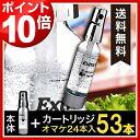 ソーダスパークル ボトル + ガスカートリッジ 53本 (特典24本含む)セット 【ポイン