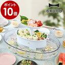 【溶けない氷特典付き】ブルーノ 流しそうめん 素麺 BHK246 家庭用 流し素