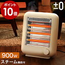 電気ストーブ ストーブおしゃれ 暖房器具 遠赤外線ヒーター ...