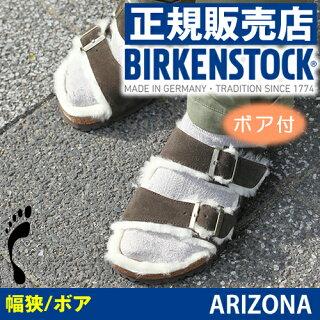 [BIRKENSTOCKARIZONABOA/ビルケンシュトックアリゾナボアnarrow]
