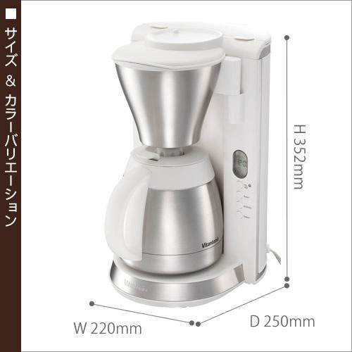 MTB2066-00001-1[ Vitantonio Coffee Maker ...