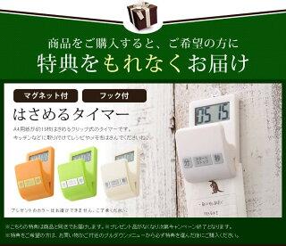 【NOV20161202】