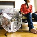 扇風機|ポイント10倍|送料無料|扇風機|サーキュレーター|【0507インテ|デザイン1206|0620ます得10|【0603インテリア10倍】|開催960605Charly チャーリーファンインテリア 送風機 空気循環機【ROOMY】【ルーミー】
