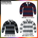 BARBARIAN バーバリアン GNBSS L/S NFE ラガーシャツ 長袖 ボーダー