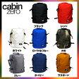 CABIN ZERO キャビンゼロ CABIN BAG 44L キャビンバッグ デイパック リュック 2WAY バッグ バッグパック 旅行 短期旅行にぴったり キャリーバッグ並みの収納量