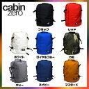 CABIN ZERO キャビンゼロ CABIN BAG 44L キャビンバッグ リュック