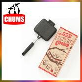 CHUMS チャムス Hot Sandwich Cooker ホットサンドウィッチクッカー