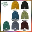GOWEST ゴーウエスト シングルワッチキャップ GWG0155AMN 帽子 ニット キャップ