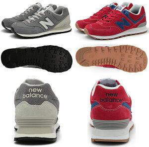 【レビューを書いて5%OFF】NewBalance(ニューバランス)ML574WIDTHD国内正規品スニーカーライフスタイルレディースメンズ靴グレーネイビーブルーレッド