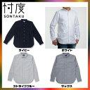 SONTAKU ソンタク ボタンダウンシャツ 823HD99293