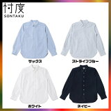 SONTAKU ソンタク ボタンダウンシャツ Oxford b.d shirt 定番 823HD99293 オックスフォード ボタンダウン シャツ 長袖 BD 忖度