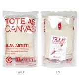 ルートート(ROOTOTE)/TOTE AS CANVAS(トート・アズ・キャンバス)【楽ギフ包装】【楽ギフ包装選択】