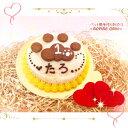 【10月中のお届けはかわいいハロウィンクッキー付き♪】無添加素材☆◆ぷっくり肉球ケーキ【ささみ】◆犬用ケーキ,猫用ケーキ,ペット用ケーキ