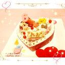 【単品購入不可】【ケーキはついていません☆彡】◆お名前入りお芋のボーン◆愛犬用ケーキ,愛猫用ケーキ,