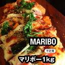 マリボー1kgカット(不定貫)