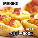 マリボー500gカット(不定貫)