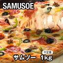 サムソー1kgカット(不定貫)