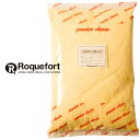 グラナパダーノ チーズ 100% パウダー 1kg │ イタリア・ハードチーズ・チーズ専門店・
