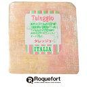 タレッジオ チーズ 約500gカット 不定貫 【1kgあたり税抜5,900円】 |イタリア・ウォッシュタイプ・チーズ専門店・業務用