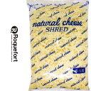 ミックスチーズ シュレッドチーズ 1kg|ゴーダとモッツァレラのブレンド チーズ専門店 業務用 ピザ ドリア グラタン料理におすすめ