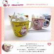 キティちゃんマグカップ(ホワイトデー・母の日、ひな祭り・メレンゲ)