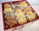 洛里昂3000日元Ichioshi饼干设置提供了一个品尝喜悦 - 紧凑 - 我们的夏季礼品春分年终礼物] [asubon2010[[fs01gm] 【】お中元【母の日】【御歳暮】ぎっしり詰めた美味しさうれしさ届けますロリアンイチオシクッキー