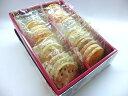ショッピングママン 【10人から15人向け】Amman'sママンズクッキー【ギフトセット30枚入】【あす楽】【お盆も即発送】
