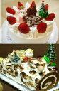 お得なクリスマスケーキセット♪生クリーム&ブッシュドノエルロングサイズ