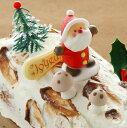 ブッシュド ノエル ミディアム クリスマスケーキ  栗 ココア 生クリーム