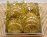 Amman''sママンズクッキー【ギフトセット15枚入】