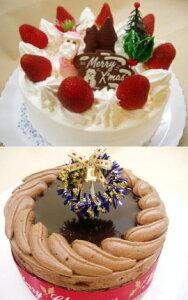 まだ間に合うクリスマス!生クリーム6号サイズ&ショコラ6号サイズ お得なクリスマス ケーキセット♪(クリスマスパーティー)