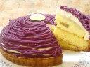 ヘルシー、オイシー紫芋のタルト6号サイズ