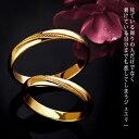 ペアリング ゴールド シンプル ring ゆびわ レディース メンズ /K18ホワイトゴールド イエ