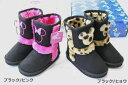 【ディズニー ムートンブーツ】 靴 ミッキー ミニー 子供靴 長靴 ミニーちゃん ミッキーマウス キッズ ファーブーツ ムートンブーツ Disney *メール便不可*【fsp2124】