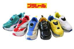 【送料無料】プラレール PLARAIL <strong>トミカ</strong> E6系 新幹線 はやぶさ スーパーこまち ドクターイエロー N700 D51 かがやき 子供靴 男の子 スリッポン キッズスニーカー【プラレール 靴】16077 16096 16099 16097 16129 キッズシューズ