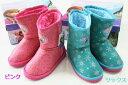 【アナと雪の女王】【プリンセス】【アナ】【エルサ】【ディズニー プリンセス】【Disneyzone】 ディズニー ムートンブーツ ブーツ ウィンターブーツ アナ雪 靴 キッズ 子供靴 女の子 防寒 【ディズニー 靴】 ディズニーグッズ 6726 6702