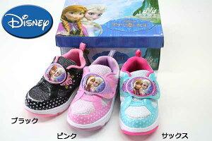 ディズニー プリンセス Disneyzone