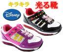 楽天ROSE CAT【光る靴】【ディズニー】【ミッキーマウス】 Disney 【Disneyzone】 【ディズニー 靴】女の子 ピカピカ光る マジック キッズスニーカー 子供靴 サイドがキラキラ光る靴! LED光る 6659