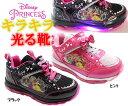 【光る靴】【ディズニー】【ディズニー プリンセス】 Disney 【Disneyzone】 【ディズニー 靴】ディズニー プリンセス アリエル ラプン..