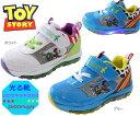 楽天ROSE CAT【光る靴】【ディズニー】【トイストーリー】 Disney toystory 【Disneyzone】 【ディズニー 靴】 男の子 ピカピカ光る靴 靴 バズ・ライトイヤー ウッディ マジック キッズスニーカー 子供靴 サイドがキラキラ光る靴! LED光る 6995